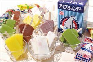 551蓬莱のアイスキャンデー