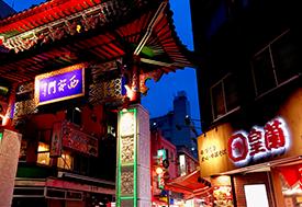 皇蘭 神戸店