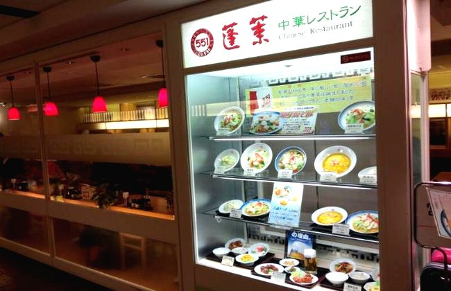 【551蓬莱】関西国際空港店のメニューや店舗情報!お土産におすすめ