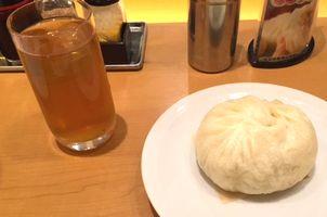 551蓬莱 関空店
